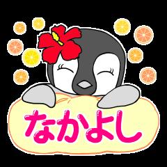 【オハナ編】ファニービーゴー&フレンズ