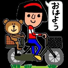 ハルちゃん!吹き出し風No.3