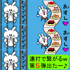 元祖☆連打で楽しいスタ連スタンプ5☆