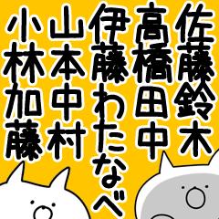 【名字10種お得パック★】