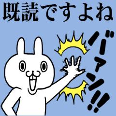 ★★荒ぶる敬語ウサギ!!!!★★