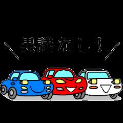[LINEスタンプ] スポーツカーフレンズ3 (1)