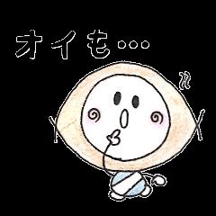 [LINEスタンプ] 種子島方言スタンプの画像(メイン)