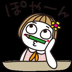 はな子✿お仕事編。