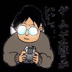 [LINEスタンプ] 年末年始セットのお得スタンプ☆