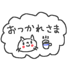 <敬語>雑貨風しろねこ cute cat