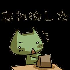 イマドキスタンプ〜学校生活編〜