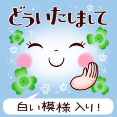 ふわっと☆ナチュラル顔文字
