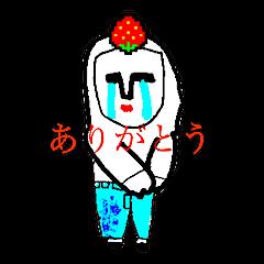イチゴノフク 2