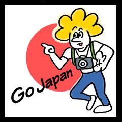 Go Japan くん