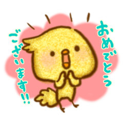[LINEスタンプ] ゆる敬語ヒヨコ