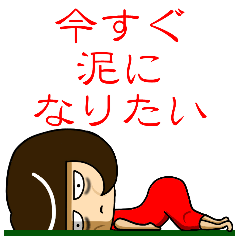 寝不足女子