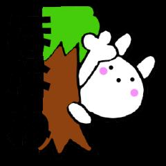 主婦が作ったデカ文字関西弁ウサギ4