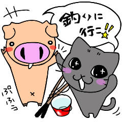 [LINEスタンプ] 釣りいこ☆スタンプ (1)