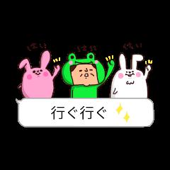 I love Saitama ふきだし2