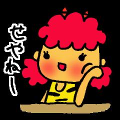 【関西弁】おにちゃんと家族【敬語】