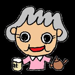 [LINEスタンプ] ばあちゃんのためのスタンプの画像(メイン)