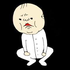 赤ん坊 ぶんちゃん