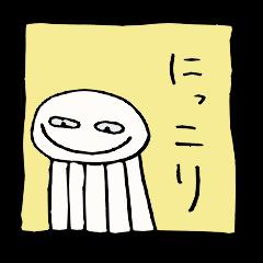 くらげちゃんたち 2