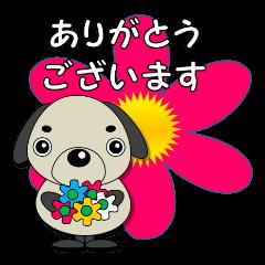 よく使う言葉 甘えん坊リンタ(敬語編) 3
