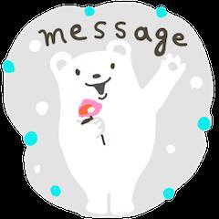 メッセージカード風 敬語スタンプ