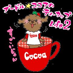 プードル☆ココアのティーカップLife 2