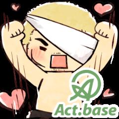 Act.base スタンプ