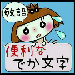 ここちゃん最高!5(笑っ)