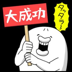 やる気なし男【テレビっ子編】