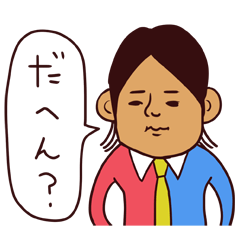 [LINEスタンプ] 米子弁ピピピ
