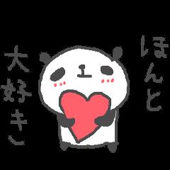 恋しちゃうパンダ cute panda
