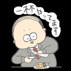 [LINEスタンプ] 働くおじさん 田中一央 (1)