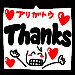 動くスタンプあります^^!よろしくお願いします。 https://store.line.me/stickershop/author/78414/ja