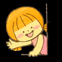 Hello! Cute Girl