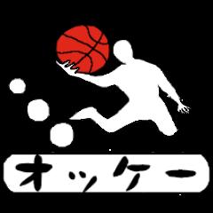 続 バスケットボール選手 日常会話2