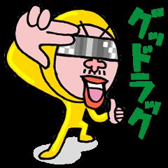 Gold★マン Vol.1