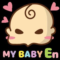 ウチの赤ちゃん 英語入り