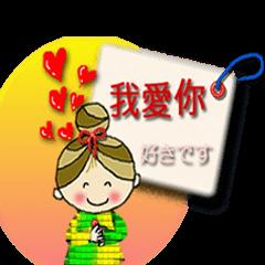 キュートなチェリーガール(台湾語)