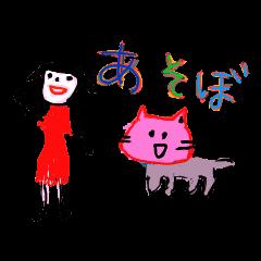 こどもタッチのらくがきスタンプ2(日本語)