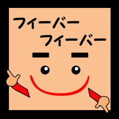 昭和・バブル時代の死語(顔文字編)