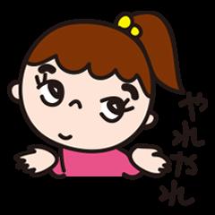 ちぃちゃん[10才編]
