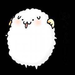 たまにやさぐれる羊2