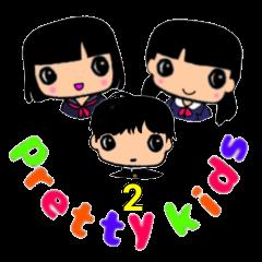 [LINEスタンプ] Pretty kids 2 (1)