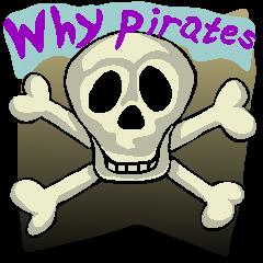なんか海賊