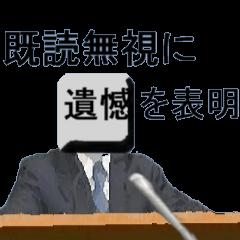 [LINEスタンプ] 返信しない奴嫌いキーボードゴースト夫婦Ⅲ