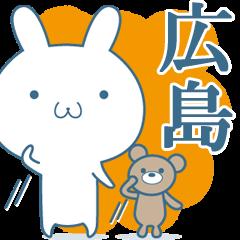 広島弁うさぎんスタンプ-プラス敬語