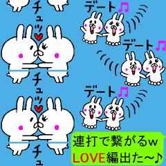 元祖☆連打で楽しいスタ連スタンプ☆LOVE編