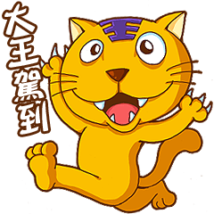 King Yellow Cat