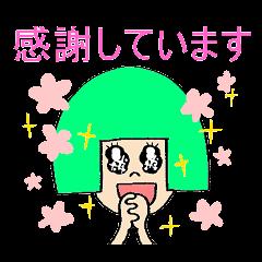 [LINEスタンプ] すまみちゃん。 (1)