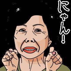 熟女・おばさんたち3